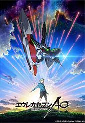 <エウレカセブンAO Blu-ray BOX>