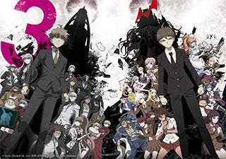 <ダンガンロンパ3 -The End of 希望ヶ峰学園- Blu-ray BOX>
