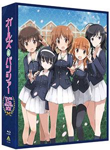 <ガールズ&パンツァー TV&OVA 5.1ch Blu-ray Disc BOX>