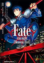 <Fate/stay night [Heaven's Feel](6)>