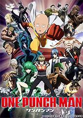 <ワンパンマン Blu-ray BOX (特装限定版)>