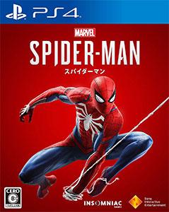 <Marvel's Spider-Man >