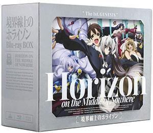 <境界線上のホライゾン Blu-ray BOX>